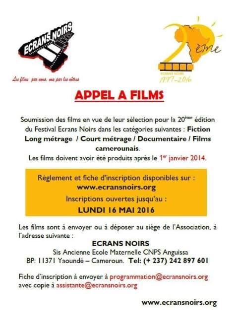 ecran-noirs-appel-a-films-lefilmcamerounais