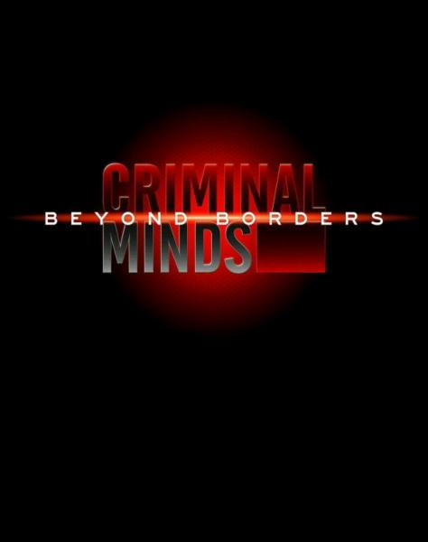 ejuma-esprits-criminels-lefilmcamerounais-2.png
