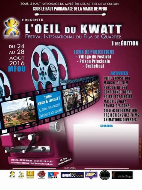 l-oeil-du-kwat-festival-lefilmcamerounais-3.jpg