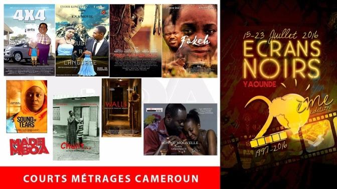 ECRANS NOIRS 2016 : Screenshots & Bandes Annonces des courts-métrages en compétition