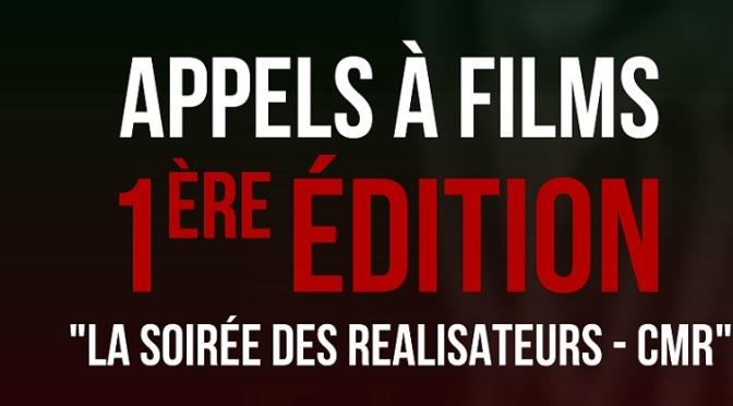 """EXCLUSIF : La prestigieuse """"Soirée des Réalisateurs"""" débarque au Cameroun !"""