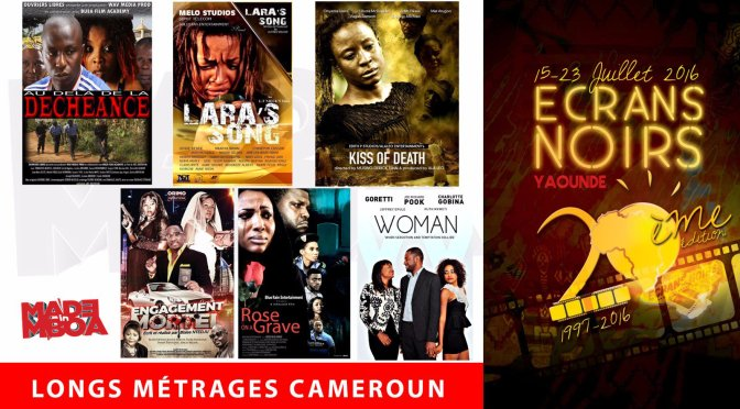 Ecrans Noirs 2016 : place aux longs-métrages en compétition