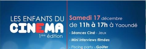 les-enfants-du-cinema-cameroun-lefilmcamerounais-3