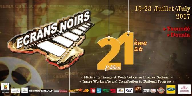 EXCLUSIF : Gagnez votre billet VIP Ouverture et Clôture Ecrans Noirs 2017 !