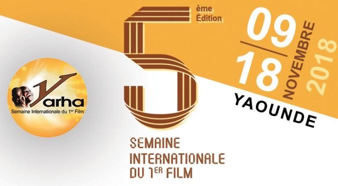 APPEL À PROJETS : CANDIDATEZ À LA 5ÈME ÉDITION DU FESTIVAL DU 1er FILM