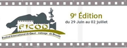 FICOD-festivals-lefilmcamerounais