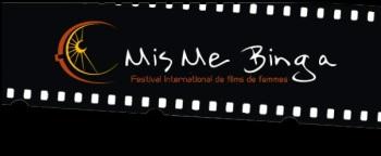 Mis-Me-Binga-festivals-lefilmcamerounais