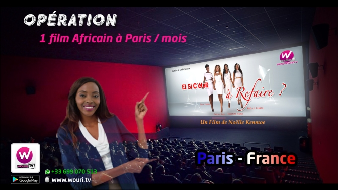 À L'AFFICHE : Wouri TV se lance dans la projection de films camerounais à Paris