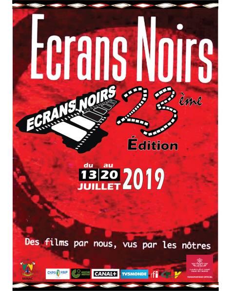 festival-ecrans-noirs-2019-lefilmcamerounai-1